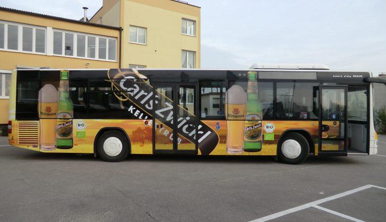 CIMG1574
